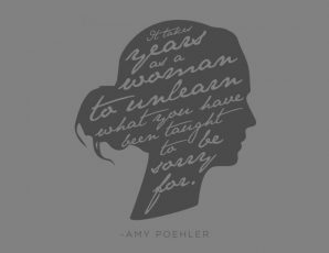 amy poehler quote poster